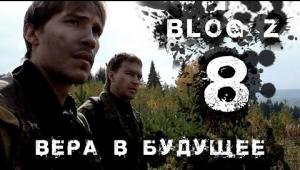Embedded thumbnail for Blog Z - Вера в будущее #8