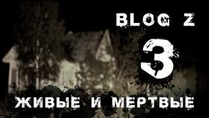Embedded thumbnail for Живые и мертвые