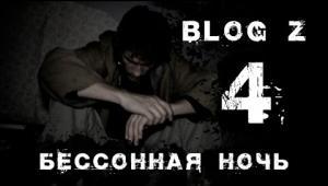 Embedded thumbnail for Бессонная ночь