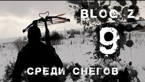 Embedded thumbnail for Blog Z - Среди снегов #9